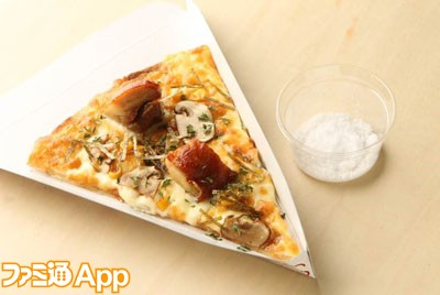 tsumami_pizza