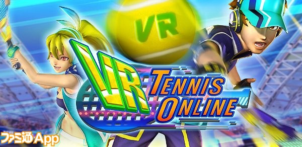 vrtennis_products