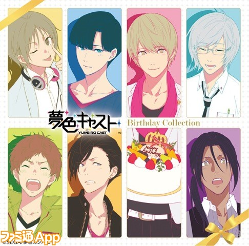 yumeiro_H1_new