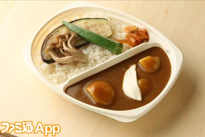 yuuki_tsubasa_curry