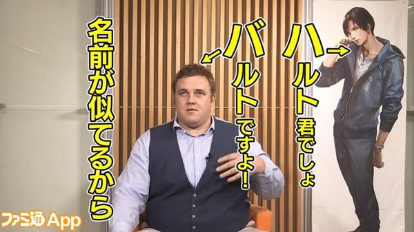 パルマ_イケメン動画02
