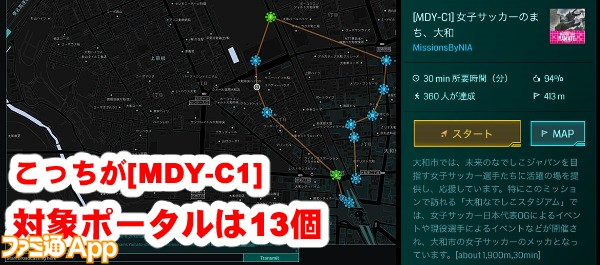 ingressyamato07-08書き込み