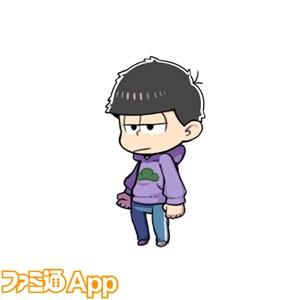 松ドラシル_一松