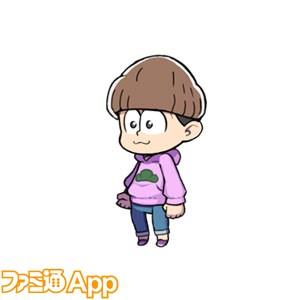 松ドラシル_トド松
