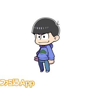 松ドラシル_カラ松01
