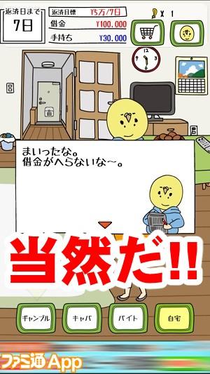 hatarakanai03書き込み