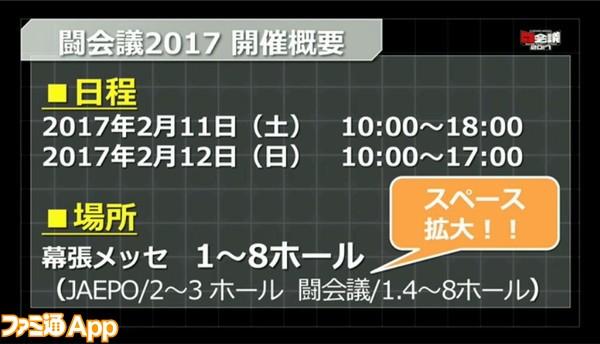 2016-11-10_18h01_08