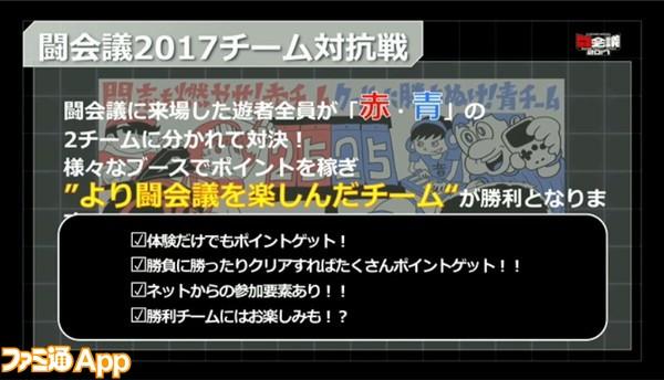 2016-11-10_18h10_03