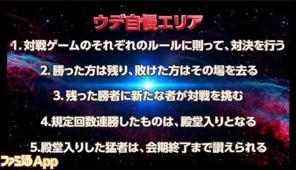2016-11-10_18h13_12