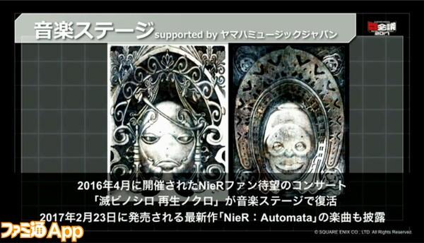 2016-11-10_18h31_29