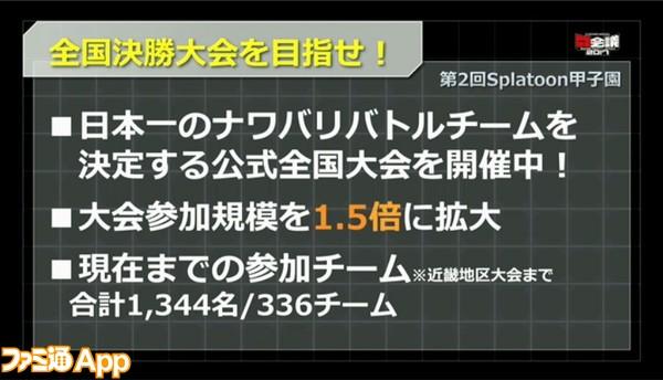 2016-11-10_18h52_20