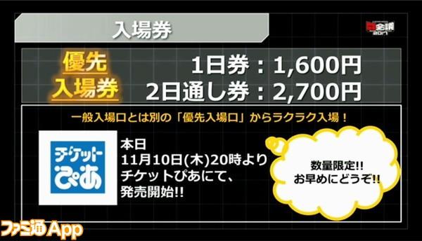 2016-11-10_19h00_47