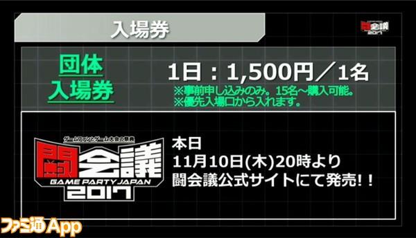 2016-11-10_19h01_29