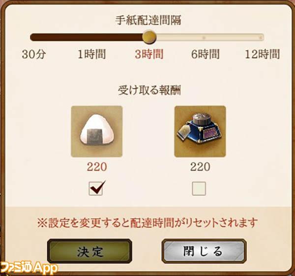 2016-11-30_171651