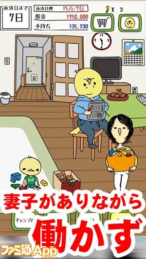 hatarakanai02書き込み