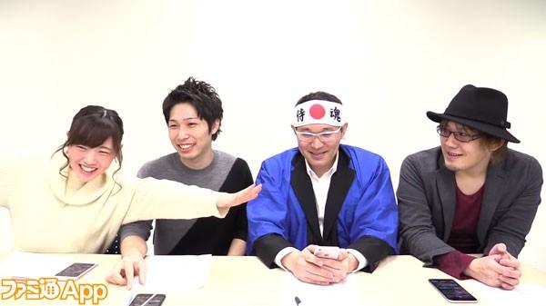 グラサマ_動画_01