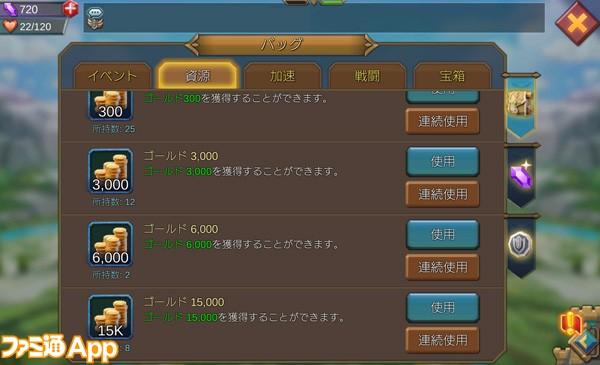 ロード_08_04