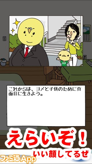 hatarakanai20書き込み