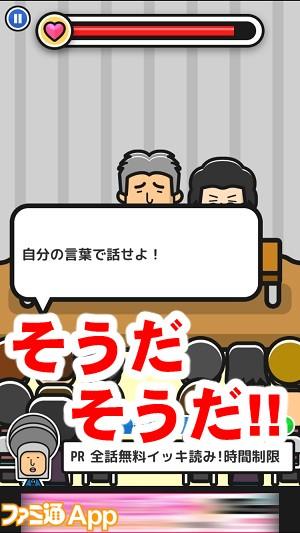 syazai07書き込み