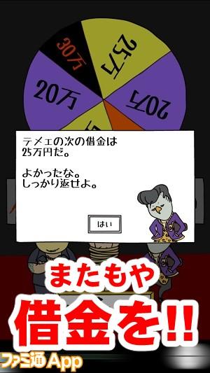 hatarakanai23書き込み