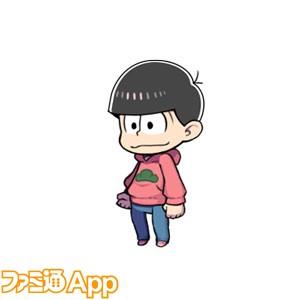 松ドラシル_おそ松