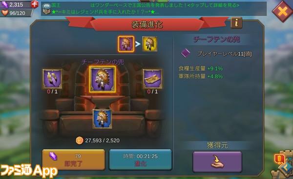 ロード_07_09