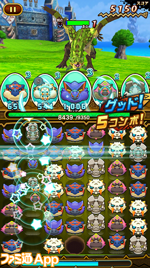 SS1_パズル画面