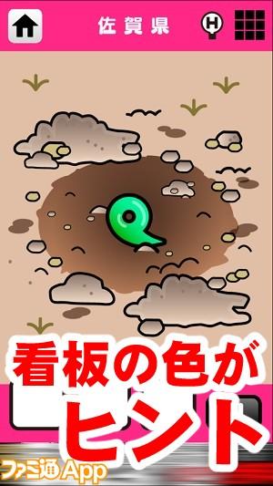 jpoudan05書き込み