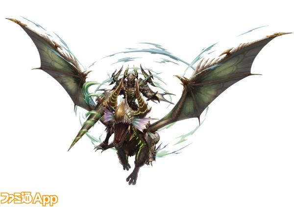 [竜騎帝]ドラグゼロス