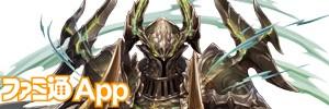 [竜騎帝]ドラグゼロス_samnail
