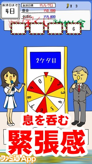 hatarakanai10書き込み