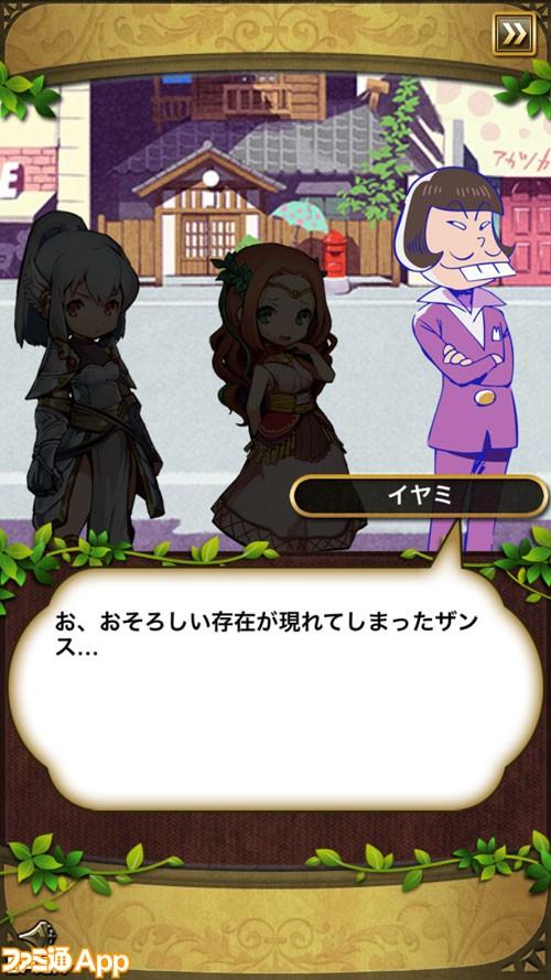 松ドラシル_14