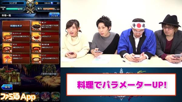 グラサマ_動画2_04