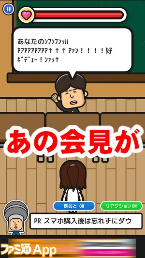 syazai08書き込み