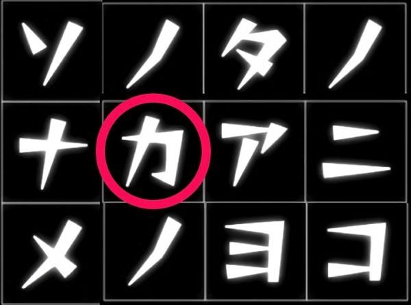 50話_解放の呪文1