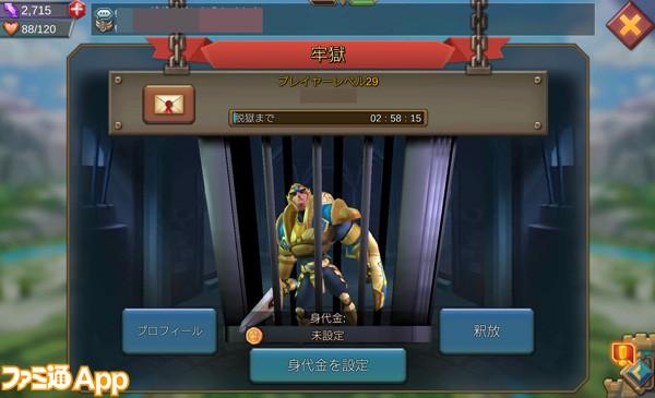 ロード_09_05