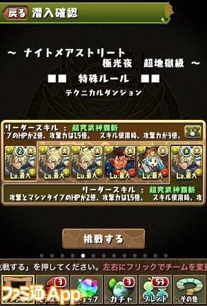 バトル_s1