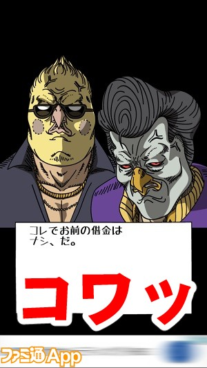 hatarakanai19書き込み