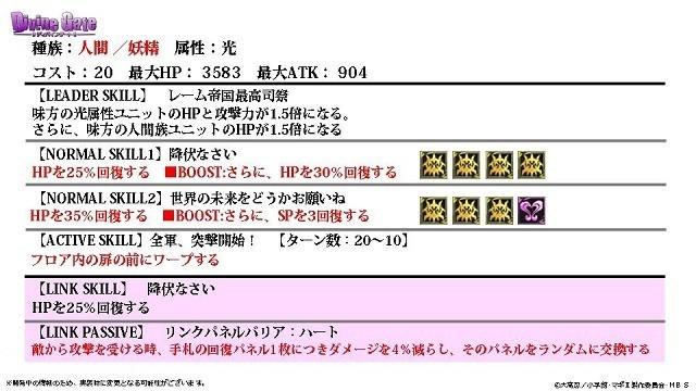 スライド12