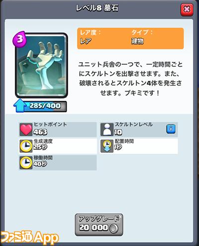 IMG_3544