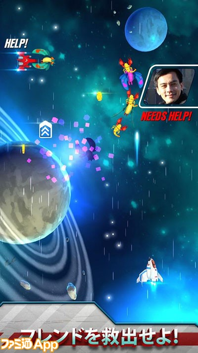 M3348_Galaga_iPhone-Screenshot_5_1242x2208_JP