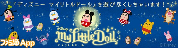 MLD_famitsu_L_image