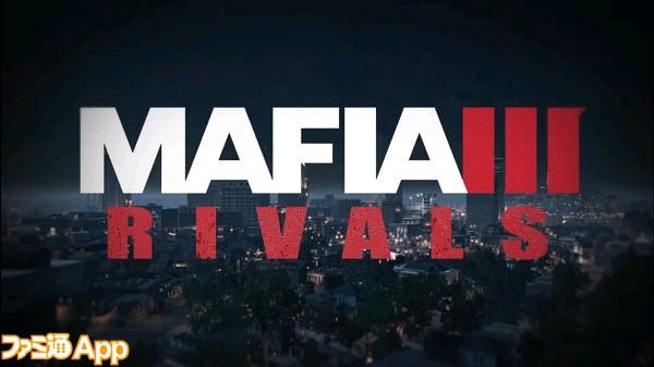 Mafia01