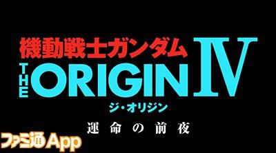 ORIGIN_ROGO_CMYK