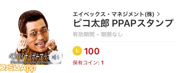PPAP_02