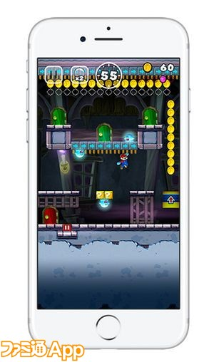 SMDP_ZAR_imge10_4_iPhone_Silver_R_ad