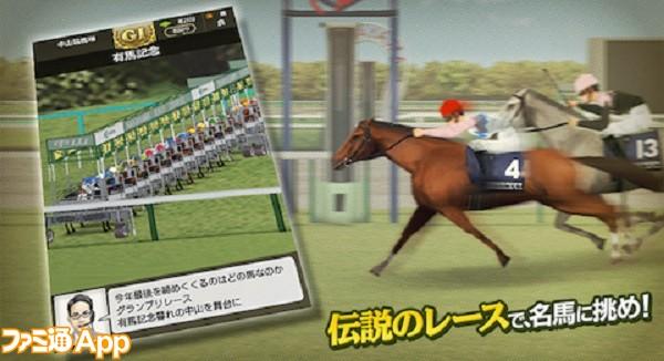 SS_04_race