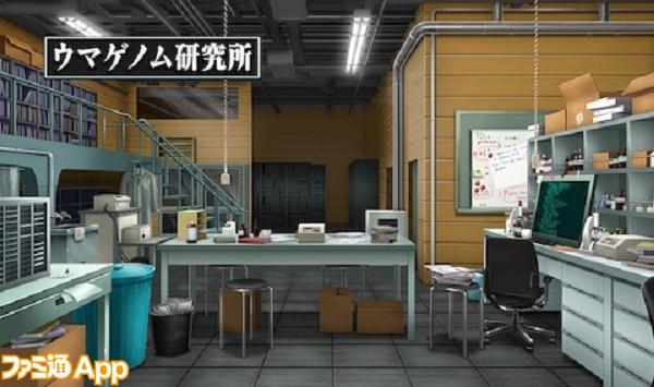 SS_06_umagenomu