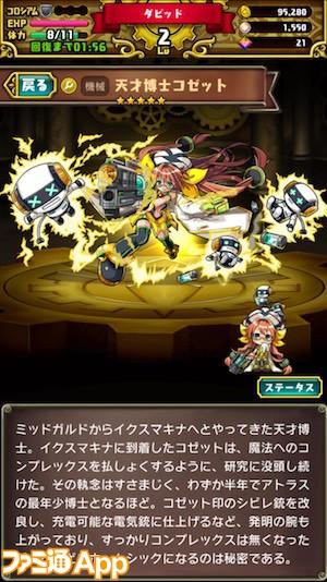 S__41000994