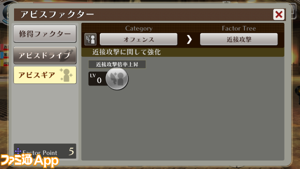 Screenshot_20161114-171010